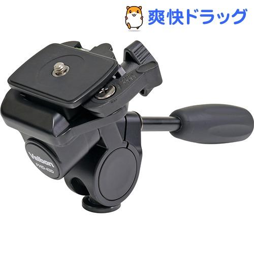 ベルボン カメラ用雲台パンヘッドシリーズ カメラ用雲台1トップ式 PHD-43D(1台)