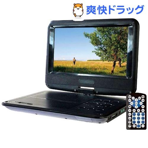 AVOX 9インチポータブルDVDプレーヤー ADP-9020MK(1台)【AVOX(アヴォックス)】