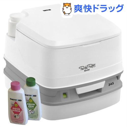 カーメイト 水洗式ポータブルトイレ ポルタポッティキューブ PPQ345 ホワイト(1台)【カーメイト】