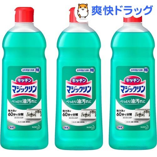マジックリン キッチン用洗剤 小 現金特価 500ml 3本セット 国産品