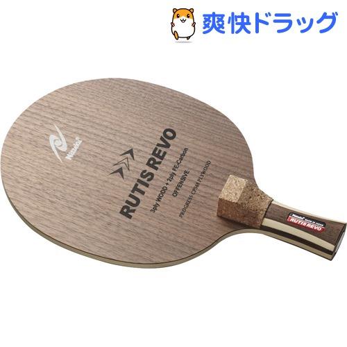 ニッタク 卓球 ペンラケット ルーティス レボ J NC0200(1本)【ニッタク】