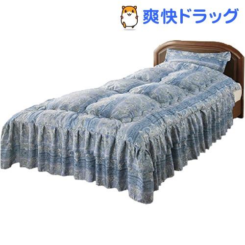 シルク混ダブルフリルベッド布団 ダブル ブルー 同柄枕カバー付き(1セット)