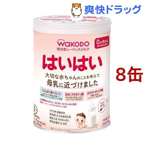 粉ミルク 超人気 専門店 はいはい 和光堂 レーベンス 810g メイルオーダー 8コセット ミルク