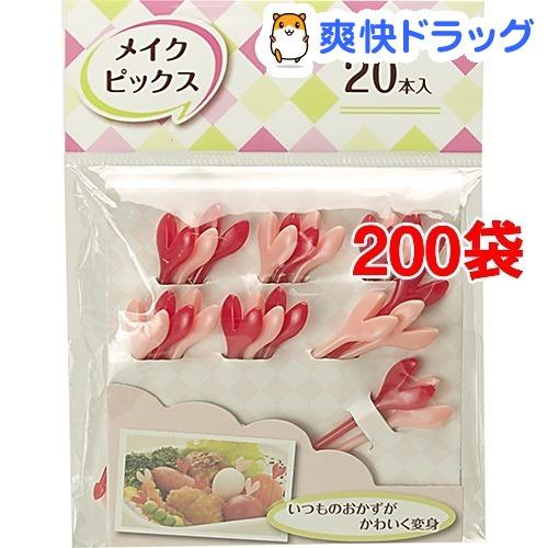 海外ブランド  メイクピックス レッド/ピンク(20本入*200袋セット), オナガワチョウ e4cd2de0