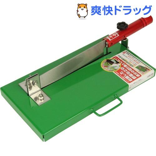 千吉 ステンレス菜園カッター 265mm(1個)【千吉】