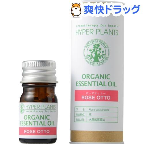 ハイパープランツ オーガニックエッセンシャルオイル ローズオットー(2mL)【ハイパープランツ】