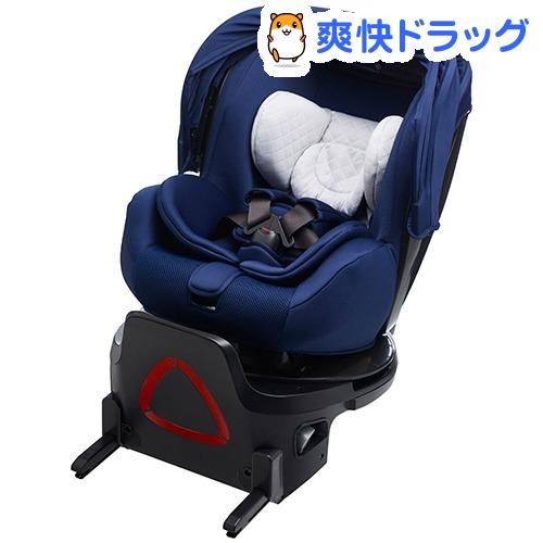チャイルドガード 1.0 ネイビーブルー(1台)【タカタ】