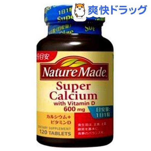 日本正規品 ネイチャーメイド Nature Made 2020春夏新作 120粒 600mg スーパーカルシウム