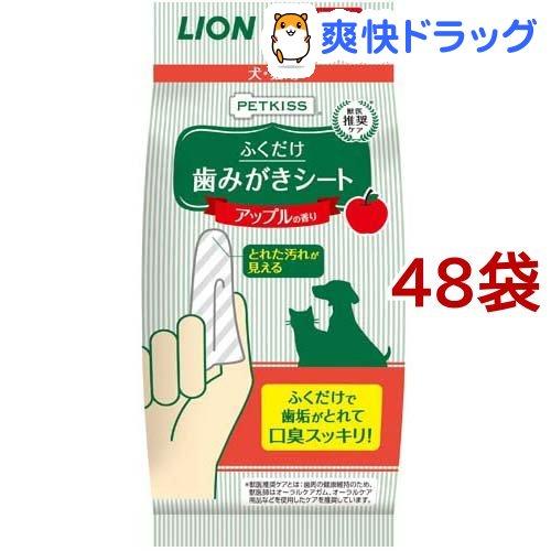 ペットキッス 歯みがきシート アップルの香り(30枚入*48袋セット)【ペットキッス】