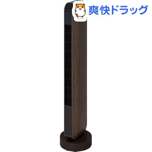 DCスリムタワーファン ダークウッド 木目調(1台)【スリーアップ】[扇風機]