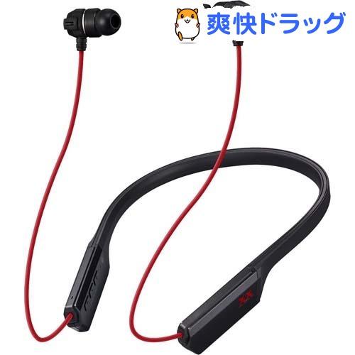 ワイヤレスステレオヘッドセット ブラック&レッド HA-FX33XBT Z(1コ入)【JVC】