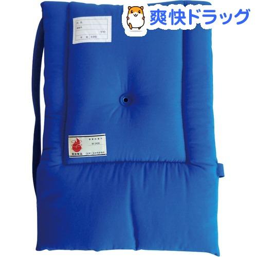 防災ずきん ハイグレード ブルー(1個)【デビカ】