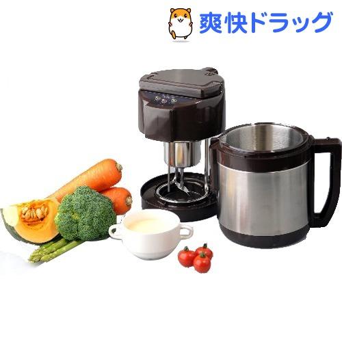 全自動スープメーカー FSM-3000(1台)【送料無料】