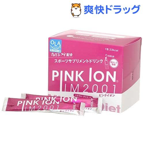 ピンクイオン スティックタイプ(6.7g*30包)【ピンクイオン】