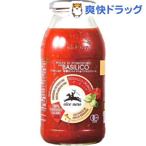 アルチェネロ 有機カットトマト 超特価SALE開催 贈答 500g バジル入りソース