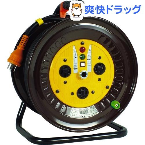 日動 三相200Vドラム 30m ND-E330-20A(1コ入)【日動】