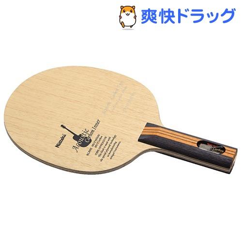 ニッタク シェイクラケット アコースティック カーボンインナー ストレート(1コ入)【ニッタク】
