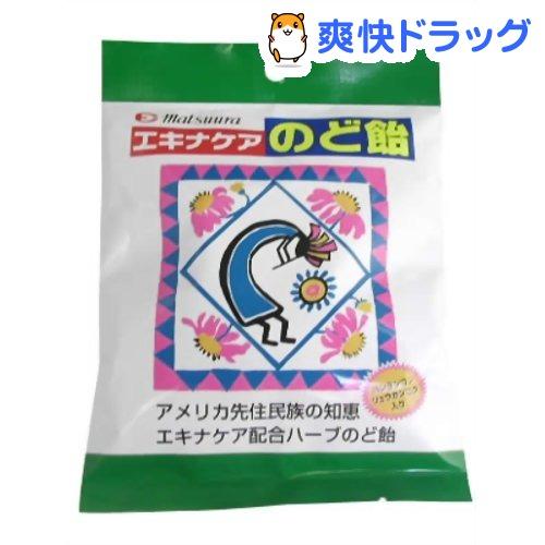 松浦薬業 エキナケアのど飴 15粒 人気商品 ストア