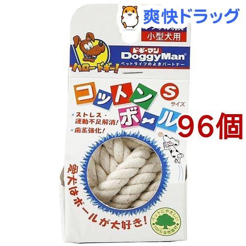 ドギーマン コットンボール(Sサイズ*96個セット)【ドギーマン コットンシリーズ】