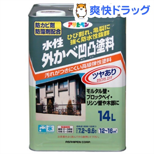 アサヒペン 水性外かべ凹凸塗料ツヤあり アイボリー(14L)【アサヒペン】