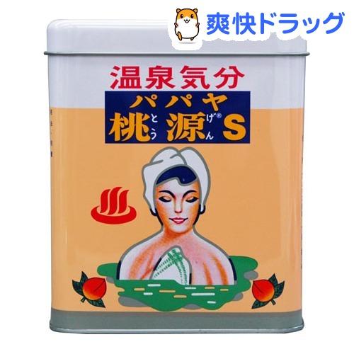 供え 入浴剤 パパヤ桃源S 定価 700g