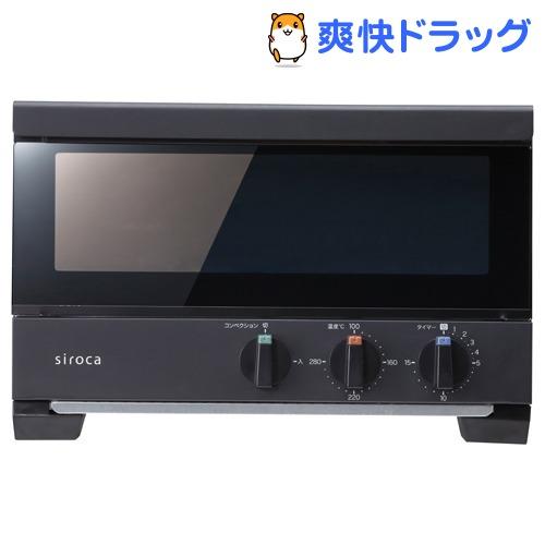 シロカ プレミアムオーブントースター すばやき ST-2A251(K)(1台)【シロカ(siroca)】