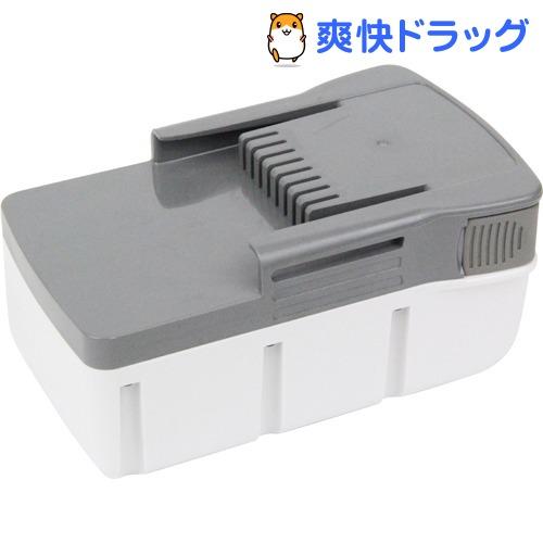 リョービ リチウムイオン電池パック 6406211 B2540L(1個)【リョービ(RYOBI)】