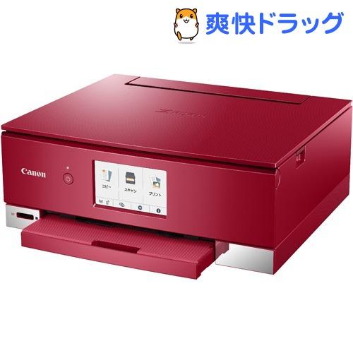 キヤノン インクジェット複合機 PIXUS TS8230 RED レッド(1コ入)