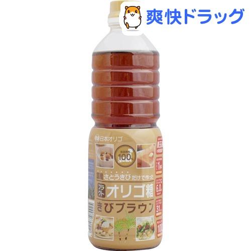 日本オリゴ フラクトオリゴ糖 930g 正規取扱店 きびブラウン 日本未発売