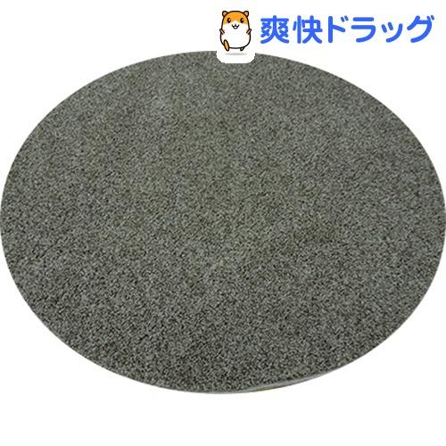 イケヒコ シャンゼリゼ ラグマット 180cm 丸 ベージュ 抗菌 防ダニ 防臭 防炎(1枚入)