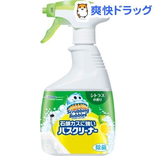 スクラビングバブル 新品 石鹸カスに強い バスクリーナー 400ml シトラスの香り 本日の目玉 本体