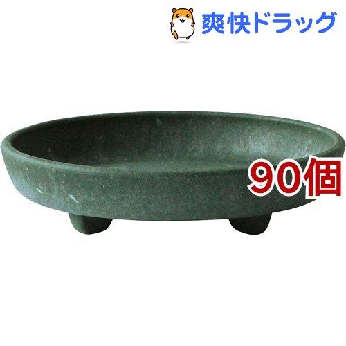 パピエ エコプレート 丸型 4号 グリーン パピエ エコプレート 丸型 4号 グリーン(90個セット)