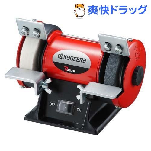 リョービ ミニ卓上グラインダ TG-30 625000A(1台)【リョービ(RYOBI)】