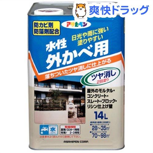 アサヒペン 水性外かべツヤ消し アイボリー(14L)【アサヒペン】