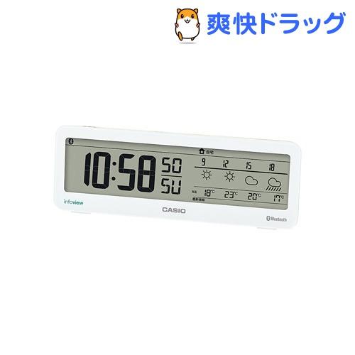 カシオ お天気情報お知らせクロック ホワイト DWS-200J-7JF(1コ入)