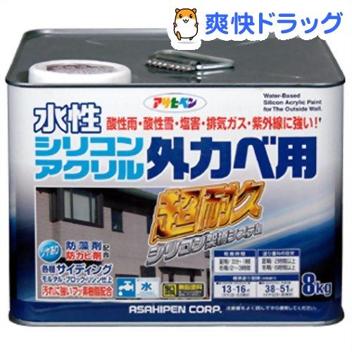 アサヒペン 水性シリコンアクリル外かべ用 ホワイト(8kg)【アサヒペン】【送料無料】