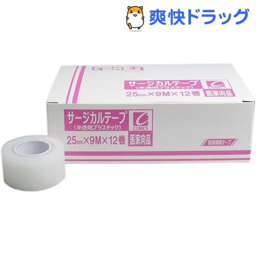 サージカルテープ 半透明プラスチックタイプ 25mm 12巻入 売り出し 9m オンライン限定商品