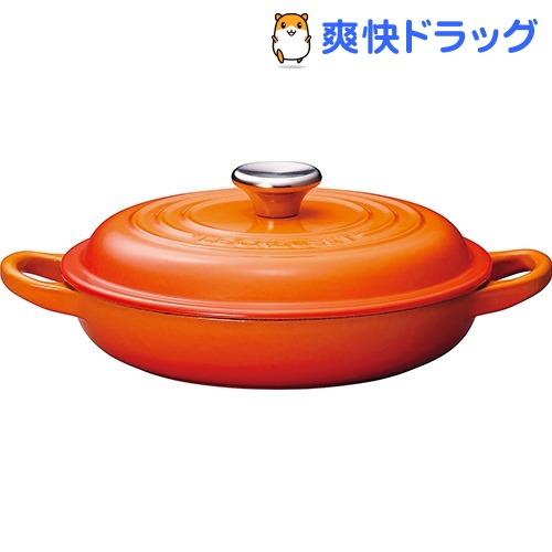 ル・クルーゼ ビュッフェキャセロール オレンジ 18cm 2132(1コ入)【ル・クルーゼ(Le Creuset)】
