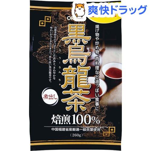 オリヒロ / オリヒロ 黒烏龍茶 オリヒロ 黒烏龍茶(5g*52袋入)【オリヒロ】