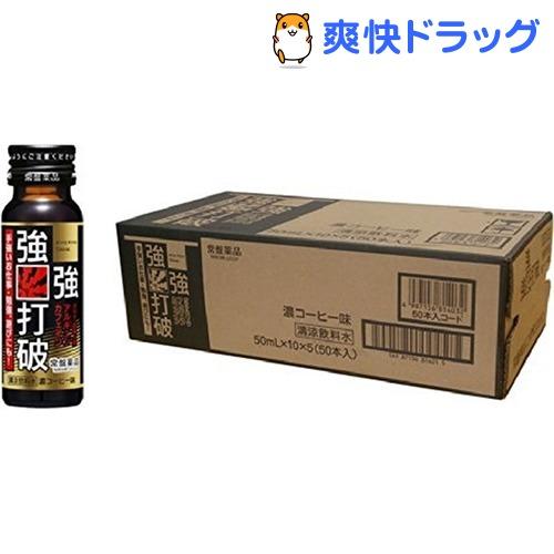 蔵 眠眠打破 強強打破 当店限定販売 濃コーヒー味 50本入 50ml