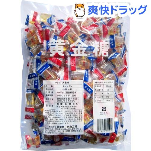 黄金糖 ピロ包装 黄金糖 ピロ包装(1kg)