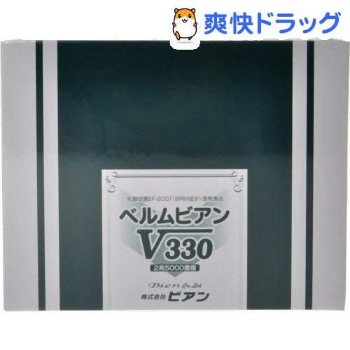 ベルムビアン / ベルムビアンV330 ベルムビアンV330(1.5g*50包)【ベルムビアン】