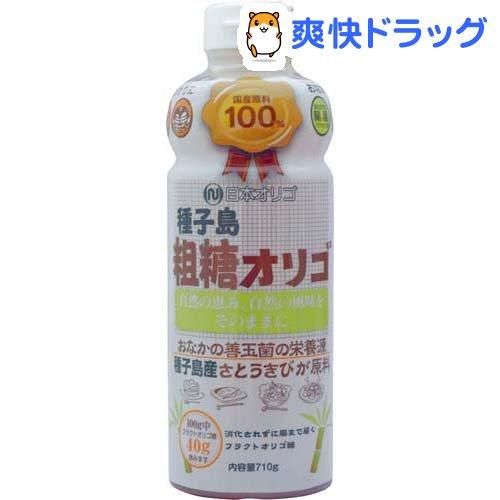 人気の定番 日本オリゴ 新作 大人気 粗糖オリゴ 715g
