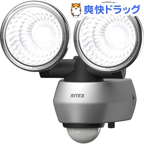 ライテックス 10W*2 LEDセンサーライト LED-AC2020(1台)
