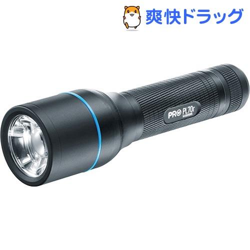 ワルサー ワルサープロPL70r HSB37083(1個)【ワルサー(Walther)】