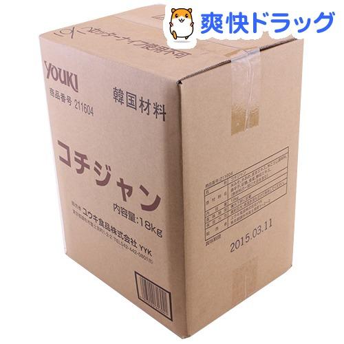 新品■送料無料■ ユウキ食品 業務用コチジャン 直営店 BIB容器入り 18kg