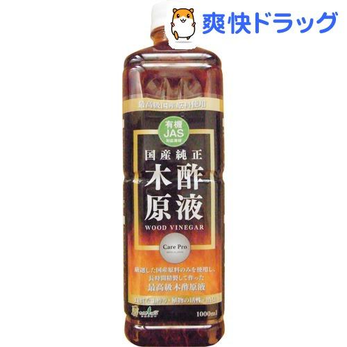 国産純正 木酢原液 国産純正 木酢原液(1000ml)