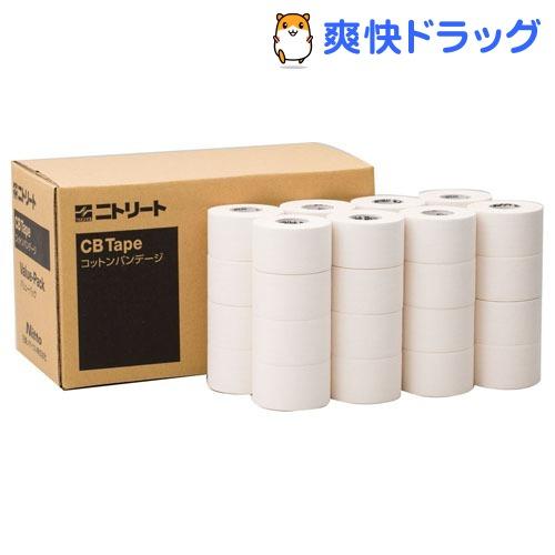 ニトリート CBテープ 38 バリューパック 38mmテープセット CBV38(32巻)【ニトリート】