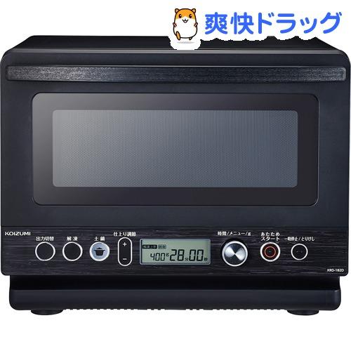 コイズミ 土鍋付き電子レンジ KRD-182D/K(1台)【コイズミ】