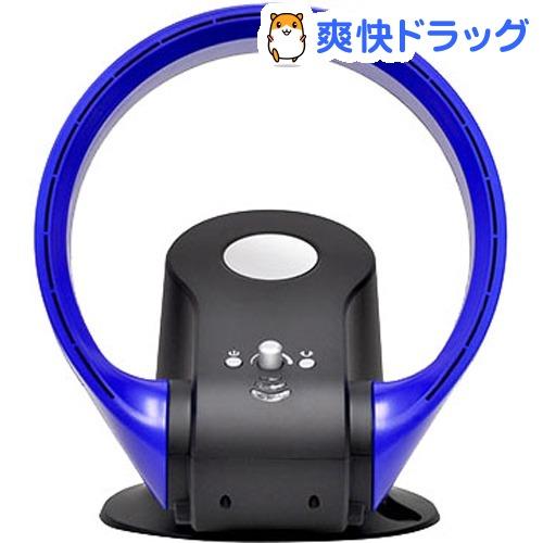 ベルソス 温風機能付き羽根なしサーキュレーター ブルー VS-S100BL(1台)【ベルソス】